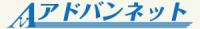 アドバンネット|パソコントータルサポート