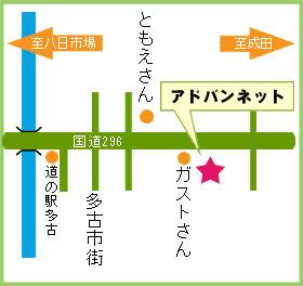 アドバンネットのマップ